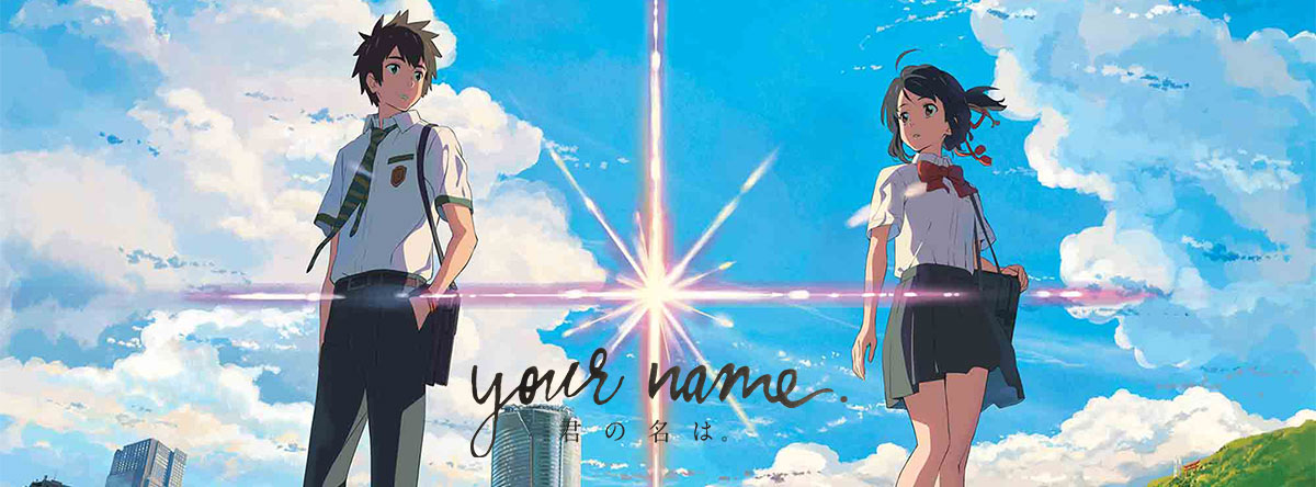 Slider Image for Your Name. (Kimi no na wa.)