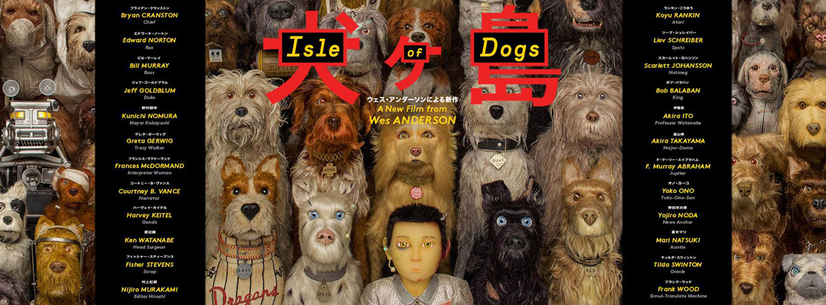 Slider Image for Isle of Dogs
