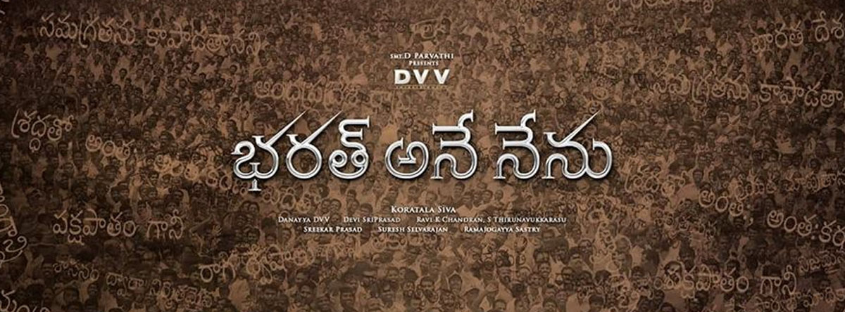 Slider Image for Bharath Ane Nenu