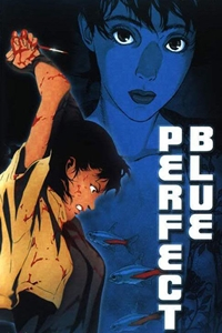 Perfect Blue (Pafekuto buru) (1999)