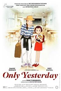 Only Yesterday (Omohide poro poro)