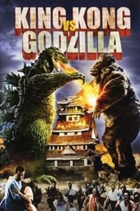 King Kong vs. Godzilla (Kingu Kongu tai Gojira)