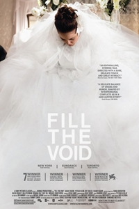 Fill the Void (Lemale et ha'halal)