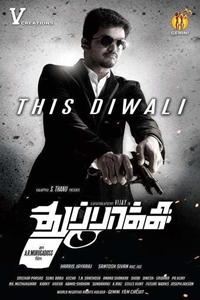 Thuppakki (Tamil)