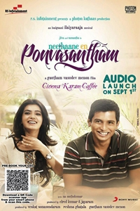 Neethaane En Ponvasantham