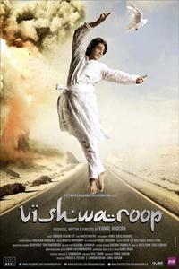 Vishwaroopam (Tamil)