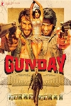 Gunday in US showtimes tickets