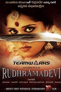 Rudrama Devi (Rudhrama Devi) (Rudhramadevi) (Telugu)