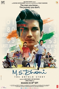 Poster of M.S. Dhoni: The Untold Story