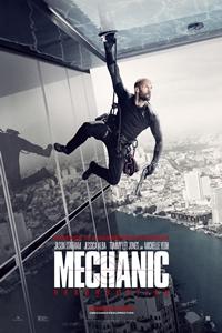 Mechanic: Resurrection._poster