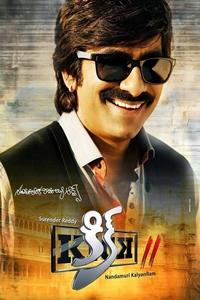 Kick 2 (Telugu)