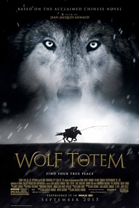 Wolf Totem 3D
