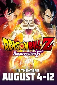 "Dragon Ball Z: Resurrection ""F"""