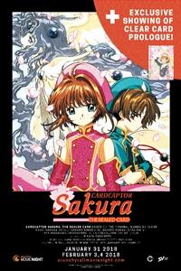 Poster of Cardcaptor Sakura: The Sealed Card (Kâdokaputâ Sakura: Fûin saret)