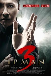 Ip Man 3 (Yip Man 3)