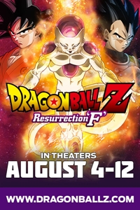 "Dragon Ball Z: Resurrection ""F"" in 3D"