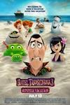 Hotel Transylvania 3: Summer Vacation 3D Poster
