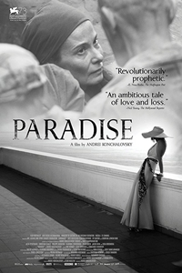 Paradise (Ray) ()Release Date: October 6, 2017. Cast: Yuliya Vysotskaya,  Christian Clauss, Philippe Duquesne, Peter Kurth, Jakob Diehl