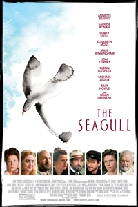 Poster of Seagull, The