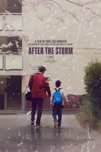 After the Storm (Umi yori mo Mada Fukaku) Poster