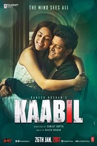 Poster of Kaabil (Hindi)