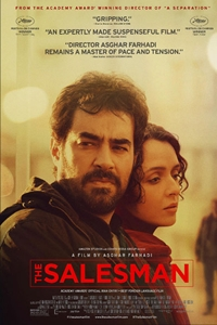 Poster of The Salesman (Forushande)