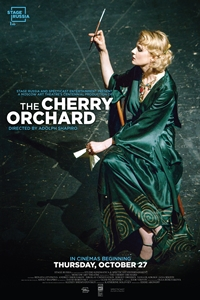 The Cherry Orchard: Moscow Art Theatre