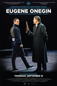 Poster of Vakhtangov Theatre: Eugene Onegin