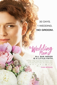 Poster for The Wedding Plan (Through the Wall) (Lavor et Hakir)