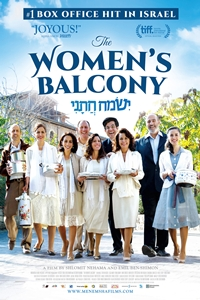 Poster for The Women's Balcony (Ismach Hatani)