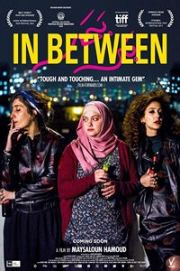 In Between (Bar Bahar) Poster