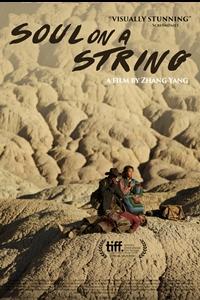 Soul on a String