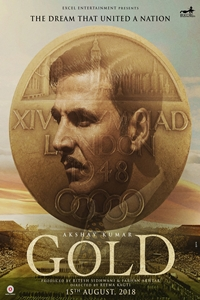 Poster of Gold (Hindi)