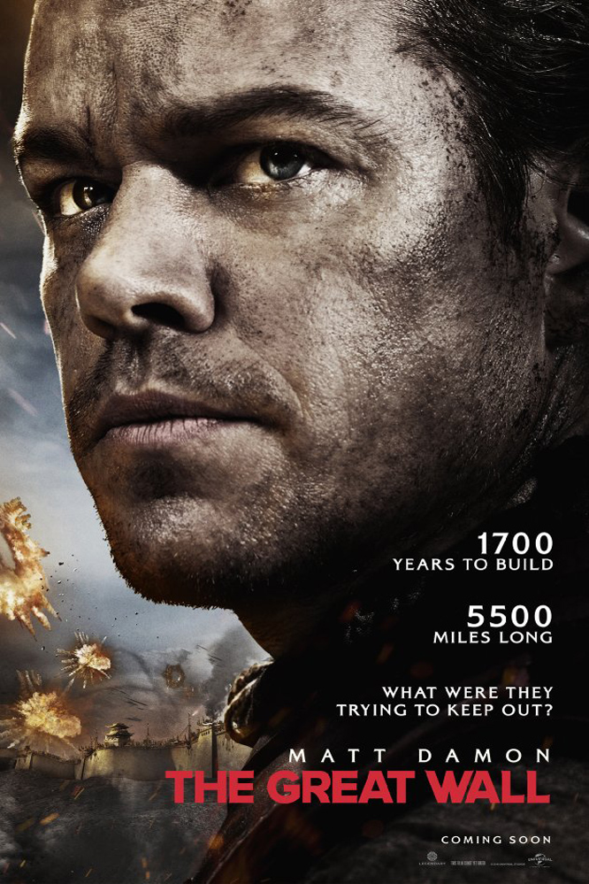 Poster for The Great Wall 3D