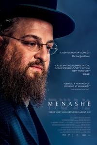 Poster for Menashe