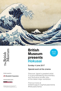 British Museum presents: Hokusai Poster