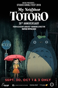 Poster of My Neighbor Totoro - Studio Ghibli Fe...