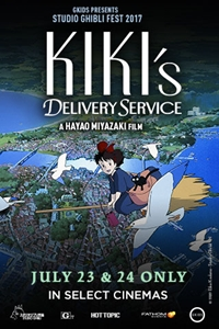 Poster for Kiki's Delivery Service