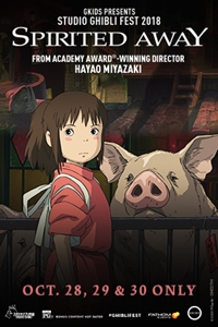 Poster of Spirited Away - Studio Ghibli Fest 20...