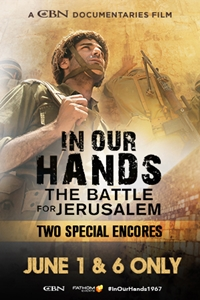 Poster of IN OUR HANDS: Battle for Jerusalem