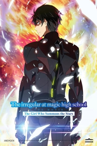 Poster for The Irregular at Magic High School:The Girl Who Calls the Stars