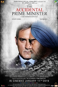 Accidental Prime Minister (Hindi), The
