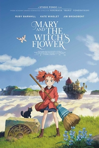 Mary and The Witch's Flower (Meari to majo no hana Poster