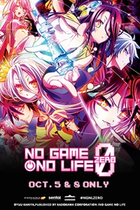 Poster for No Game, No Life the Movie: Zero