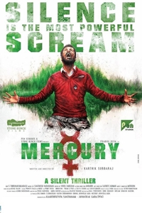Poster for Mercury (Tamil)