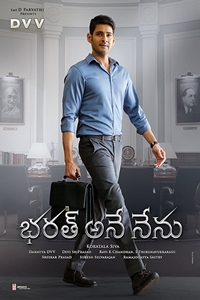 Poster for Bharath Ane Nenu