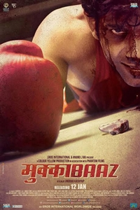 Poster of Brawler (Mukkabaaz), The