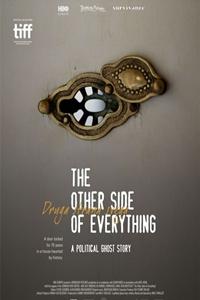 The Other Side Of Everything (Druga strana svega)