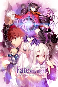 Poster for Fate/stay night [Heaven's Feel]