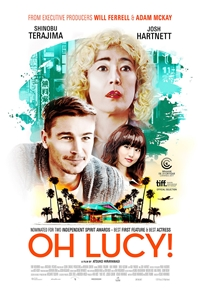 Oh Lucy! Poster